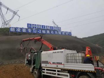 濕噴臺車助力中鐵上海工程局隧道工程建設