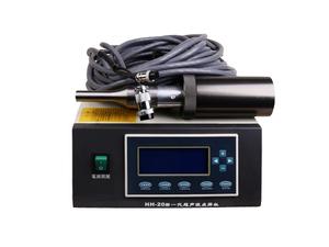 超聲波點焊機